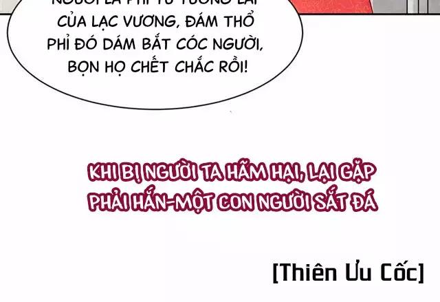 Đế Hoàng Chi Thần Y Khí Phi chap 0 - Trang 8