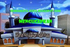 ucapan ramadhan 2015