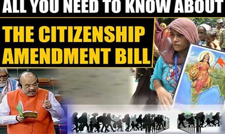 The Citizenship Amendment Bill (CAB), 2019 : CAB Assam You should Know