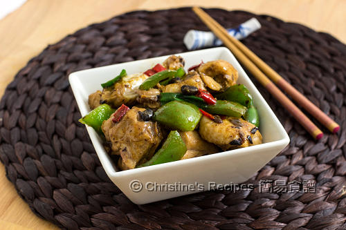Chicken in Black Bean Sauce02