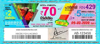 """Keralalotteries.net, """"kerala lottery result 9 2 2020 pournami RN 429"""" 9th February 2020 Result, kerala lottery, kl result, yesterday lottery results, lotteries results, keralalotteries, kerala lottery, keralalotteryresult, kerala lottery result, kerala lottery result live, kerala lottery today, kerala lottery result today, kerala lottery results today, today kerala lottery result,9 2 2020, 9.2.2020, kerala lottery result 9-2-2020, pournami lottery results, kerala lottery result today pournami, pournami lottery result, kerala lottery result pournami today, kerala lottery pournami today result, pournami kerala lottery result, pournami lottery RN 429 results 09-02-2020, pournami lottery RN 429, live pournami lottery RN-429, pournami lottery, 9/2/2020 kerala lottery today result pournami, pournami lottery RN-429 09/02/2020, today pournami lottery result, pournami lottery today result, pournami lottery results today, today kerala lottery result pournami, kerala lottery results today pournami, pournami lottery today, today lottery result pournami, pournami lottery result today, kerala lottery result live, kerala lottery bumper result, kerala lottery result yesterday, kerala lottery result today, kerala online lottery results, kerala lottery draw, kerala lottery results, kerala state lottery today, kerala lottare, kerala lottery result, lottery today, kerala lottery today draw result"""