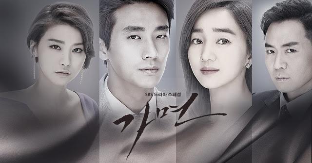 Mask Kdrama, Korean drama Soo Ae 2015, romance melodrama, Joo Ji Hoon