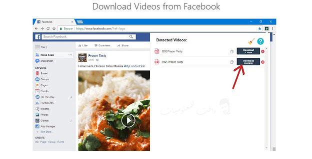 اضافة Video Downloader PLUS لتحميل فيديو الفيسبوك