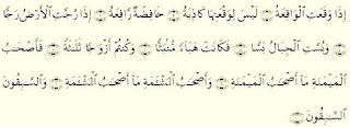 doa setelah membaca surat al waqiah