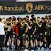 ΑΕΚ Χάντμπολ: Η αποστολή του αγώνα με την Γκρούντφος!