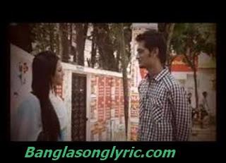 Opekkha Song Bangla Lyrics