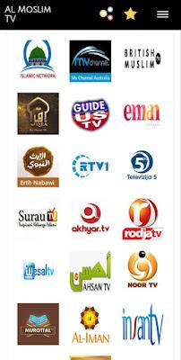 قناة المسلم | Al Moslim TV for Android  APK Download