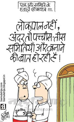 India against corruption, janlokpal bill cartoon, jan lokpal bill cartoon, lokpal cartoon, congress cartoon, upa government, indian political cartoon, corruption cartoon, corruption in india