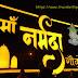 Narmada Gau Kumbh, Jabalpur || नर्मदा गौ कुंभ मेला, जबलपुर