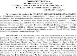 UPSC CDS Result 2021 notice