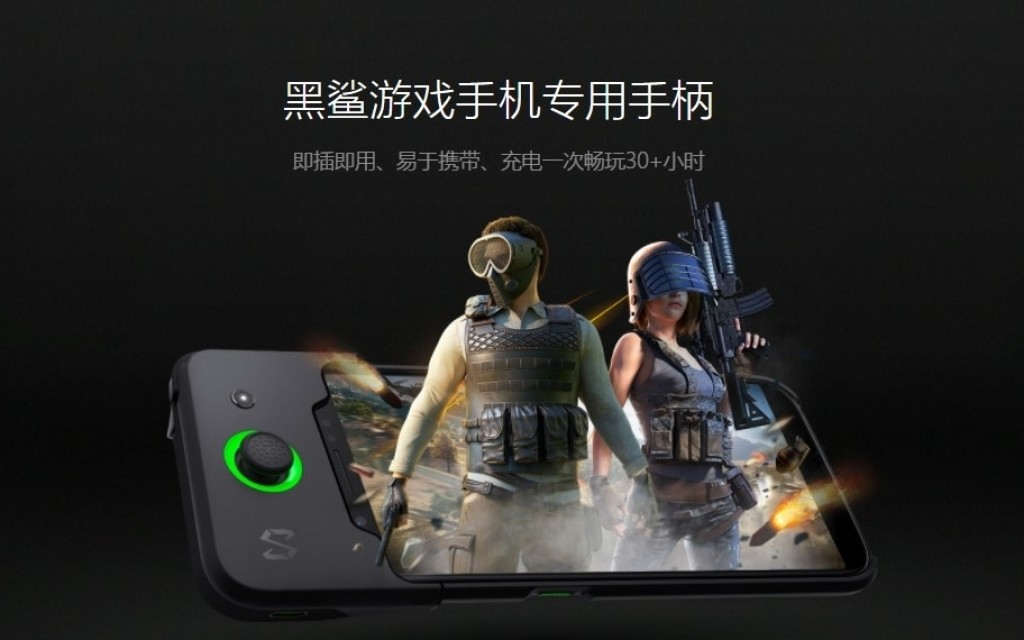Smartphone Gaming Pertama Xiaomi: Black Shark