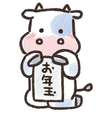 お年玉を持った牛のイラスト(丑年)