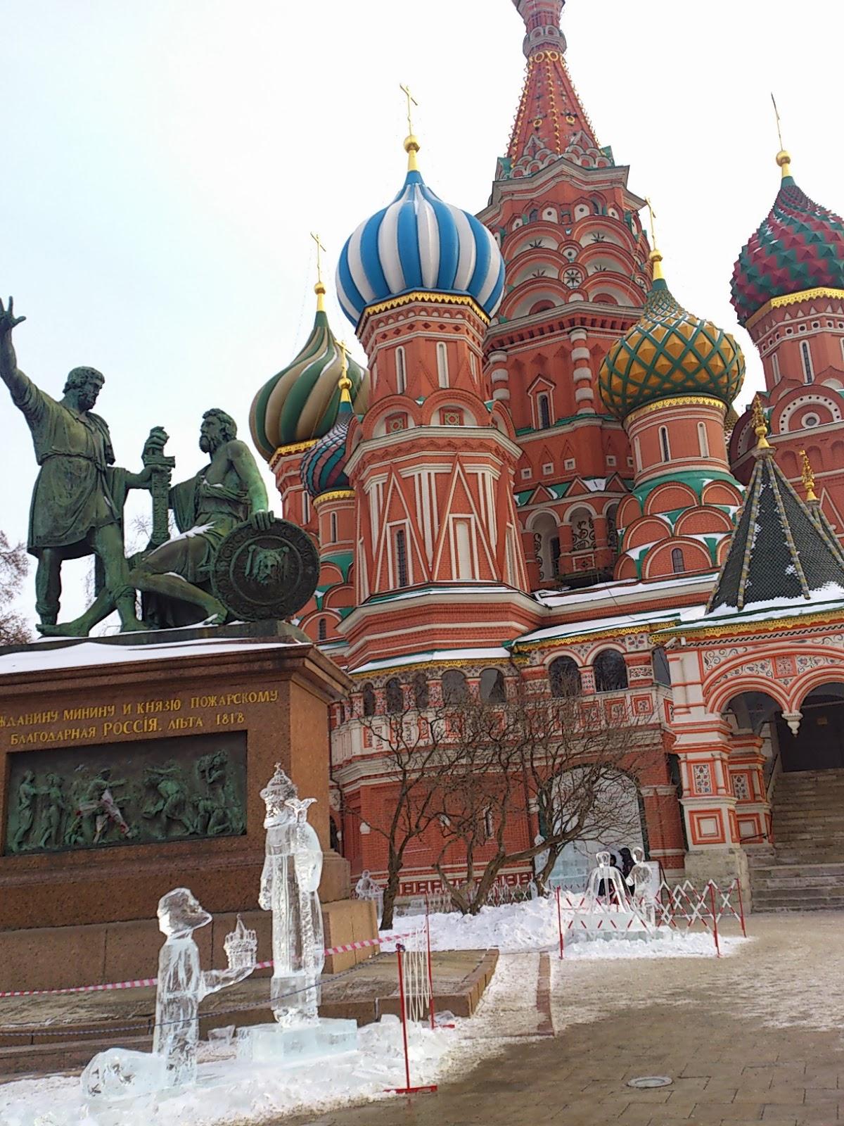 Cerkiew na Placu Czerwonym w Moskwie