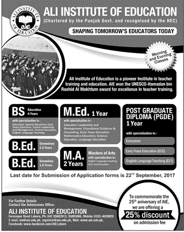 Admissions Open in Ali Institute of Education Lahore - 2017