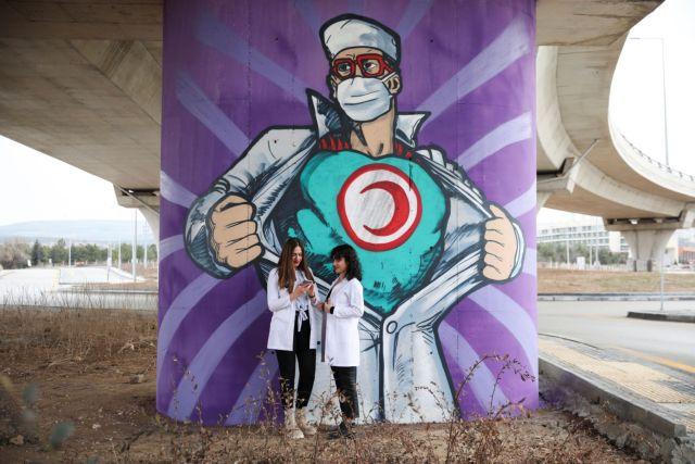 SOS για την πανδημία από τους γιατρούς στην Τουρκία