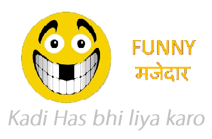 Funny Whatsapp Status In Hindi