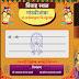 wedding message in invitation card 2021 in corel draw