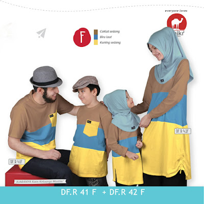 dhikr couple terbaru