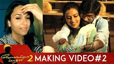 Velai Illa Pattadhari 2 Making Video #2   Dhanush   Kajol   Amala Paul   Soundarya   V Creations