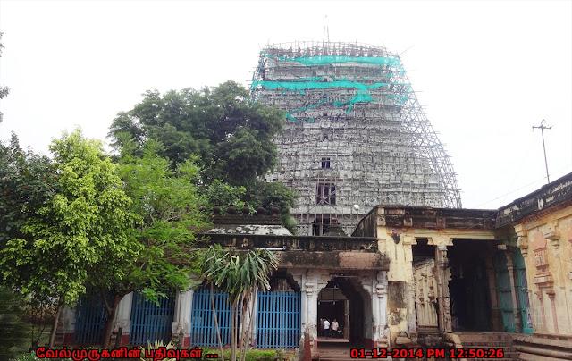 Thyagaraja Temple Tiruvarur