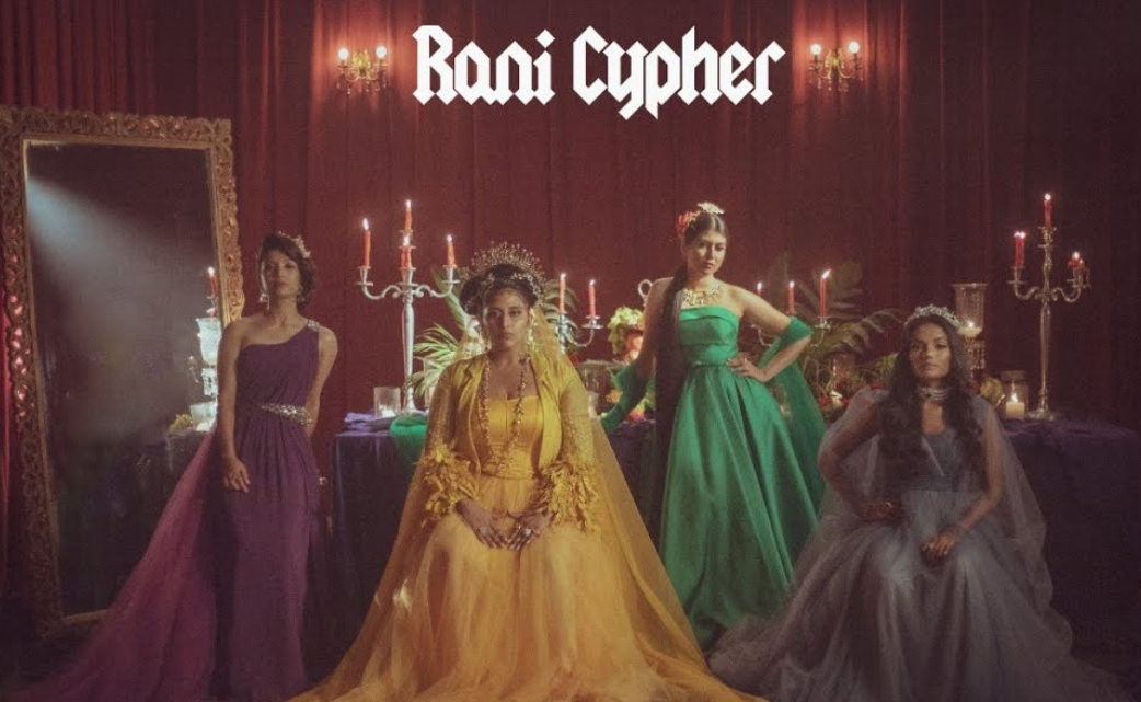 Rani Cypher Lyrics - Raja Kumari, Dee MC, SIRI, Meba Ofilia