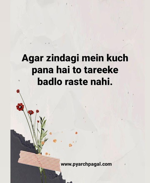 thinking quotes in hindi