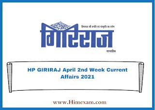 HP GIRIRAJ  April 2nd Week Current Affairs 2021