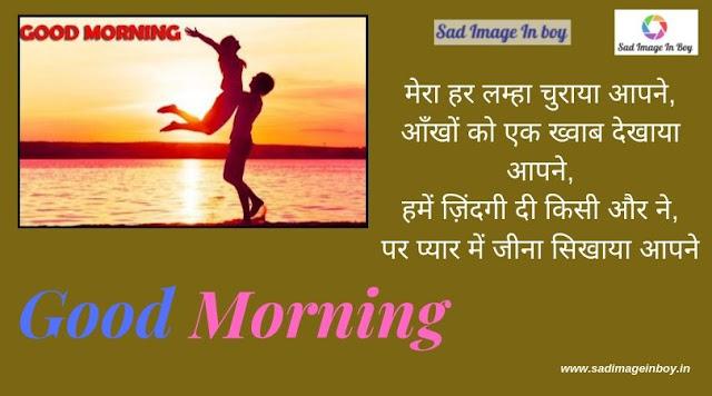 hindi shayari sad  Images | i love you images with roses