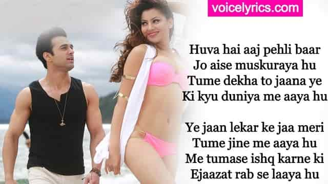 Hua Hai Aaj Pehli Baar Lyrics In English