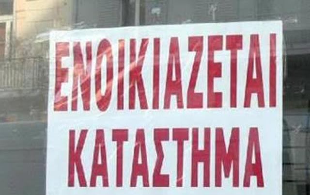 Ενοικιάζεται κατάστημα στο Ναύπλιο