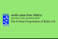 Cotton Corporation of India (CCI) Recruitment For Semi-Skilled/Unskilled Staff - Interview Date: 25th Sep 2020