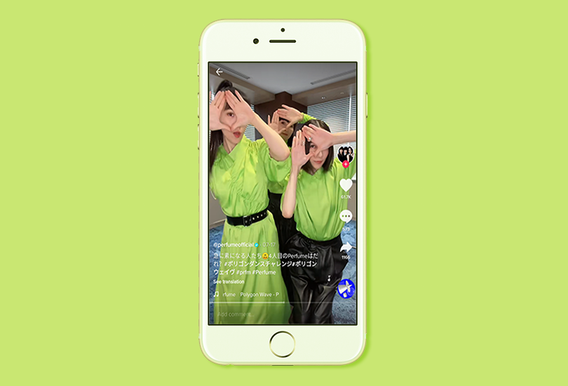 "Perfume kick-off their ""Polygon Wave"" TikTok challenge | Random J Pop"
