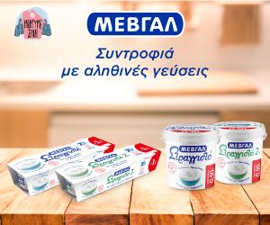 MEVGAL