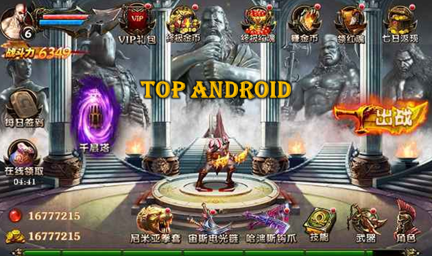 God Of War Mobile Edition MOD APK