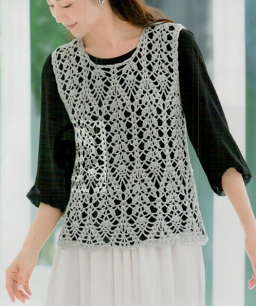 Crochet Vest For Women