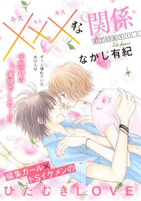 Yuki Nakaji lança série nova no Line Mangá