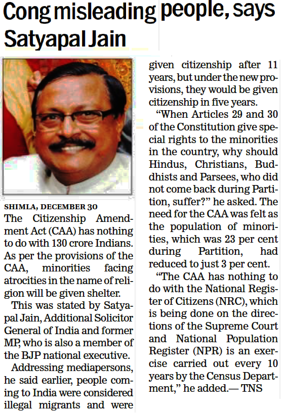 Cong misleading people, says Satya Pal Jain