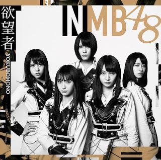 Good-Timing-歌詞-NMB48-山本彩加、梅山恋和、上西怜、岩田桃夏、山田寿々