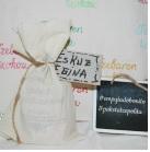 https://izebarentxokoa.blogspot.com.es/2018/03/paketatze-polita-ohialezko-babarrun.html
