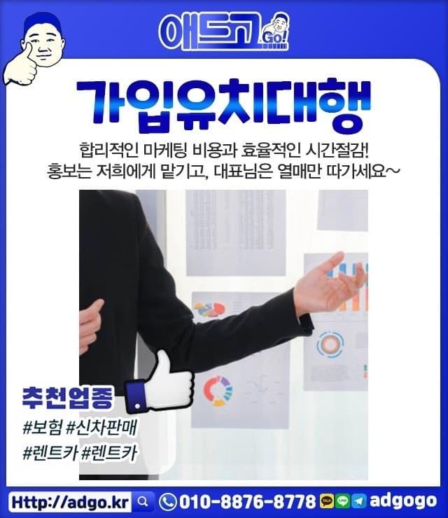 경남창원 블로그마케팅