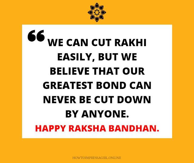 Raksha Bandhan Quotes, Raksha Bandhan Wishes, Raksha Bandhan Shayari 2019, Raksha Bandhan Images
