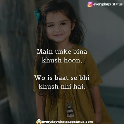 sad love quotes in hindi | Everyday Whatsapp Status | Sad Quotes in Hindi About Life