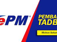 Jawatan Kosong di EPM Training Services Sdn Bhd - Pembantu Tadbir / Gaji RM2000++
