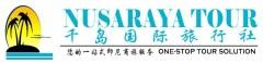 Lowongan Kerja Account Executive di PT Nusaraya International tour & travel
