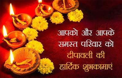 Diwali greetings image