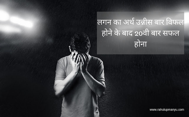75+ Anmol Vachan in Hindi | अनमोल वचन