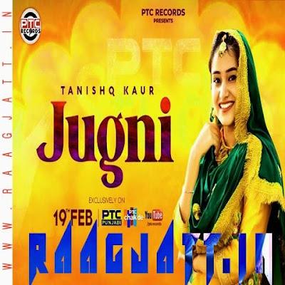 Jugni by Tanishq Kaur lyrics