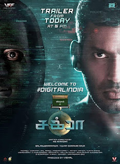 Chakra First Look Poster 4