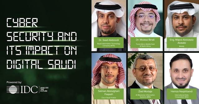 """تقرير جديد لشركة البيانات الدولية """"آي دي سي"""" يُحلّل مشهد الأمن السيبراني في المملكة العربية السعودية"""