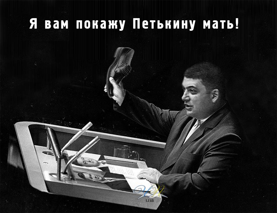 """""""Ви там граєтесь у демократію, а 60 тисяч людей у холоді"""": Гройсман на Кабміні нагадав нардепам про розширення повноважень прем'єр-міністра - Цензор.НЕТ 1945"""